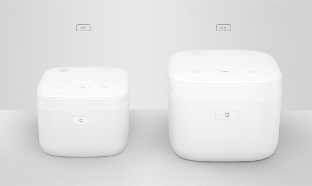 Xiaomi Mijia Induction Heating Rice Cooker [3/4L]
