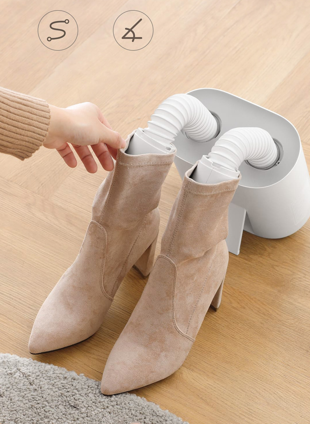 Xiaomi Deerma Shoes Dryer