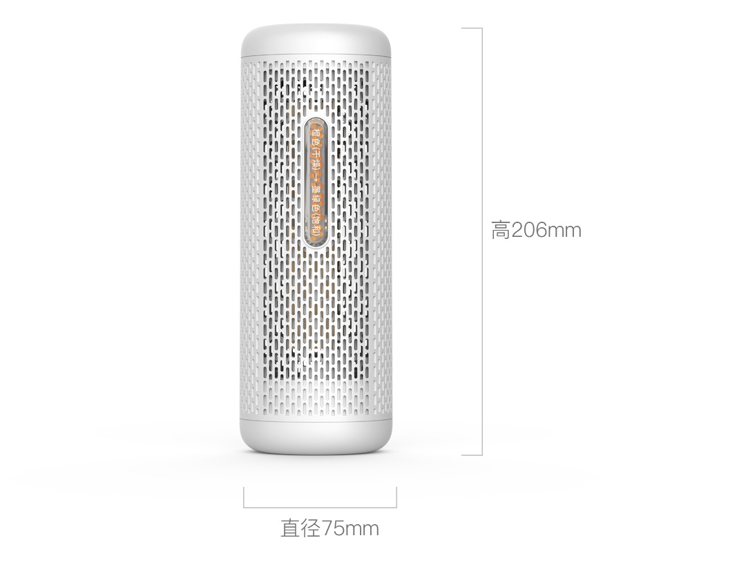Xiaomi Deerma Mini Dehumidifier