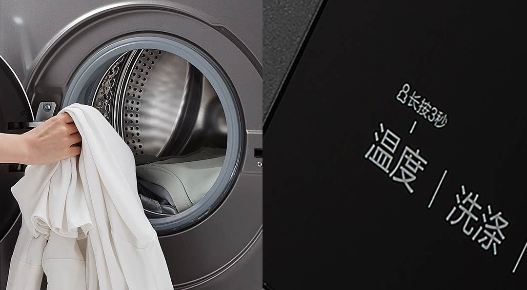 Xiaomi Viomi Smart Washer Dryer