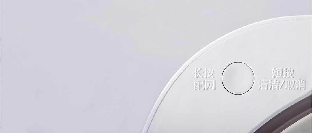 Fan Xiao Er Automatic Electric Rice Cooker