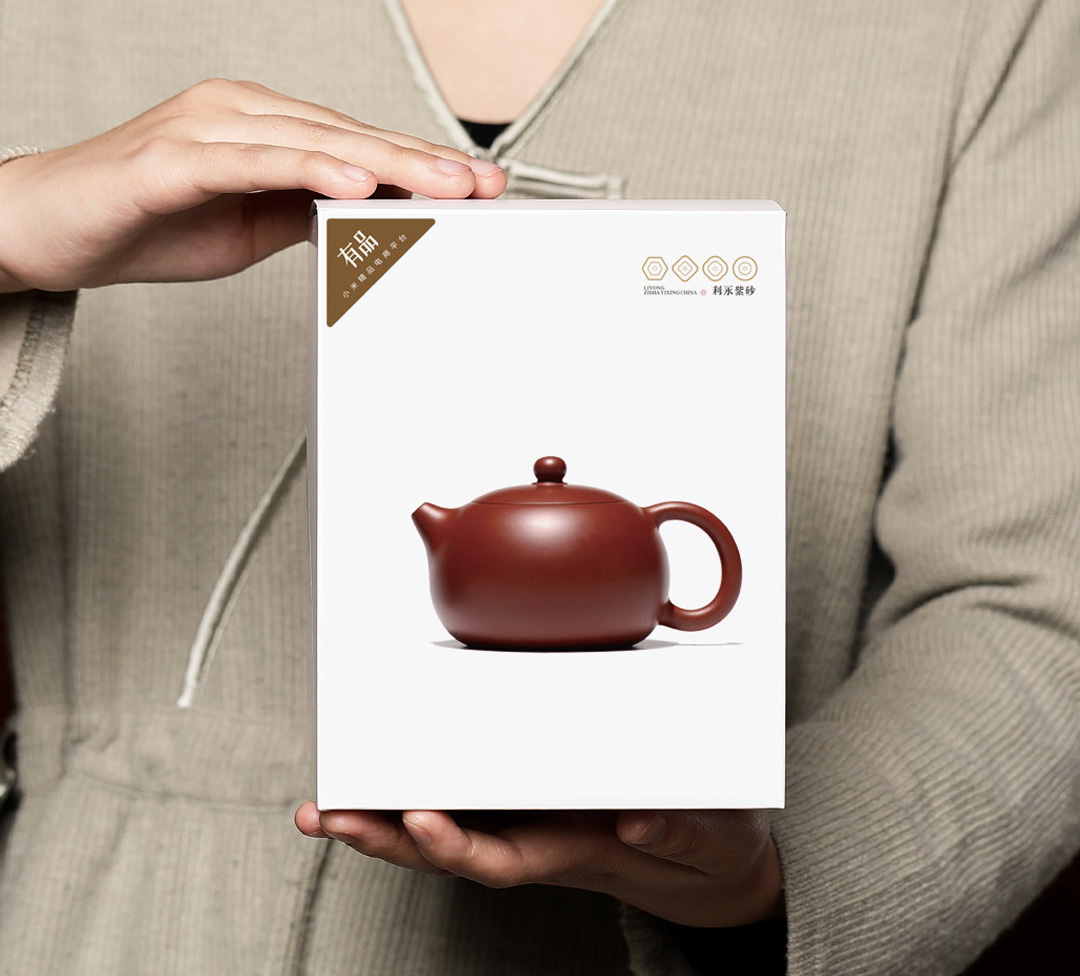 LiYong ZiSha Purple Clay Teapot XiShi Series