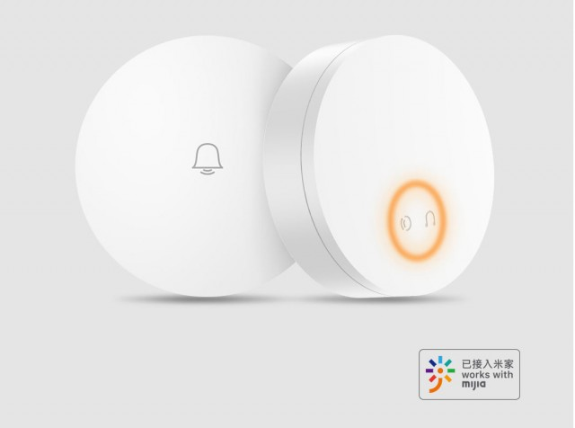 Xiaomi Linptech Self-generated Electric Wireless Doorbell