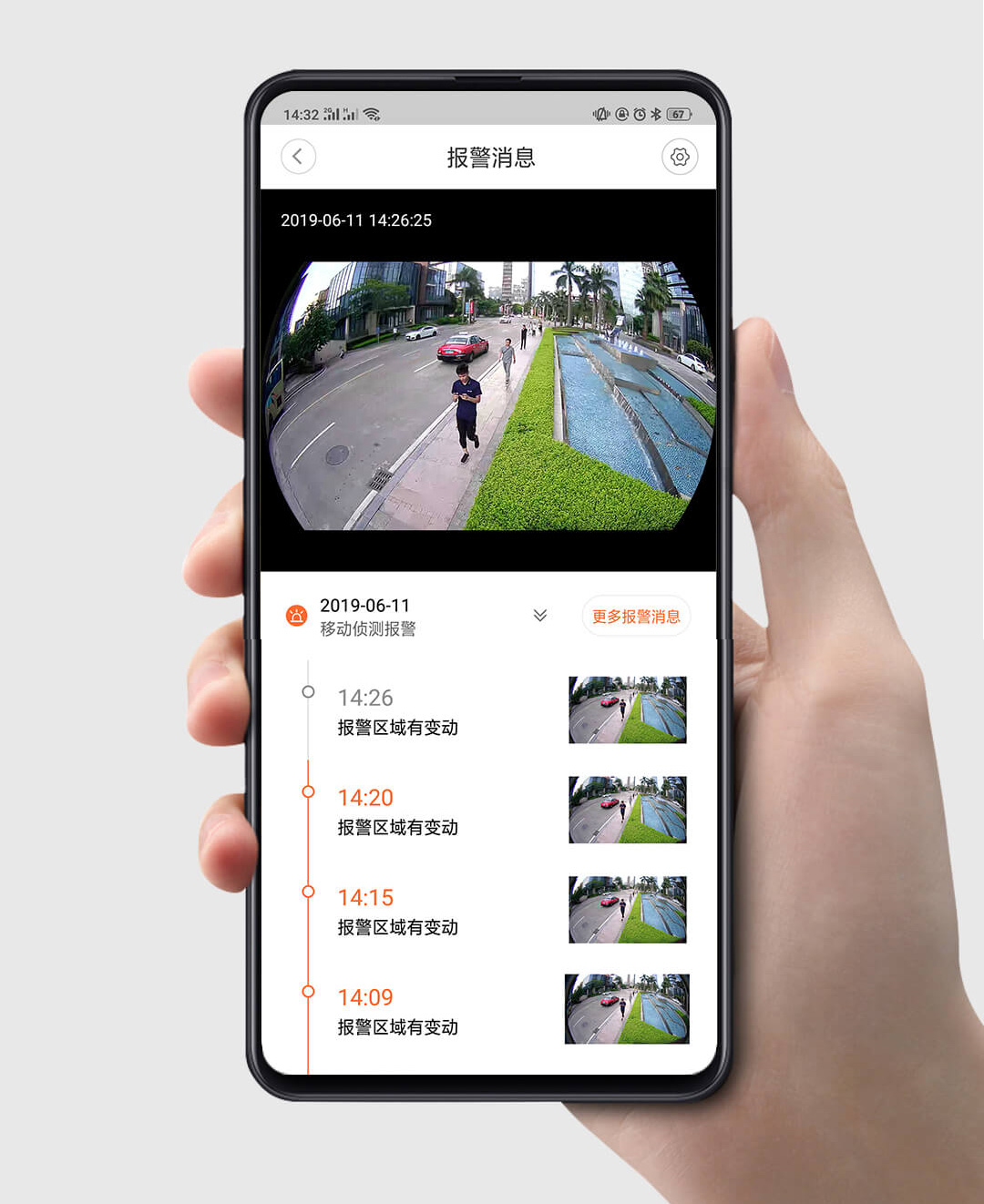 Xiaomi XiaoVV Outdoor Wide Angle CCTV Camera