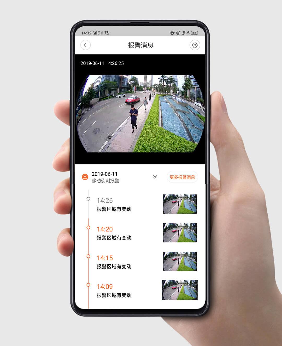 Xiaomi XiaoVV Outdoor Panoramic Camera