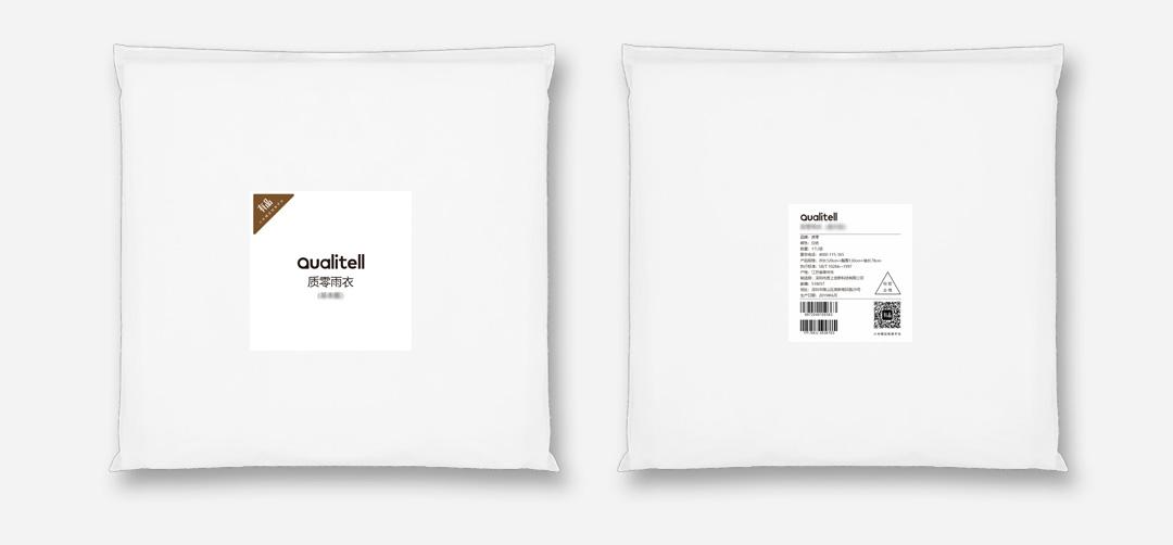 Xiaomi Qualitell Raincoat Cyclist Edition