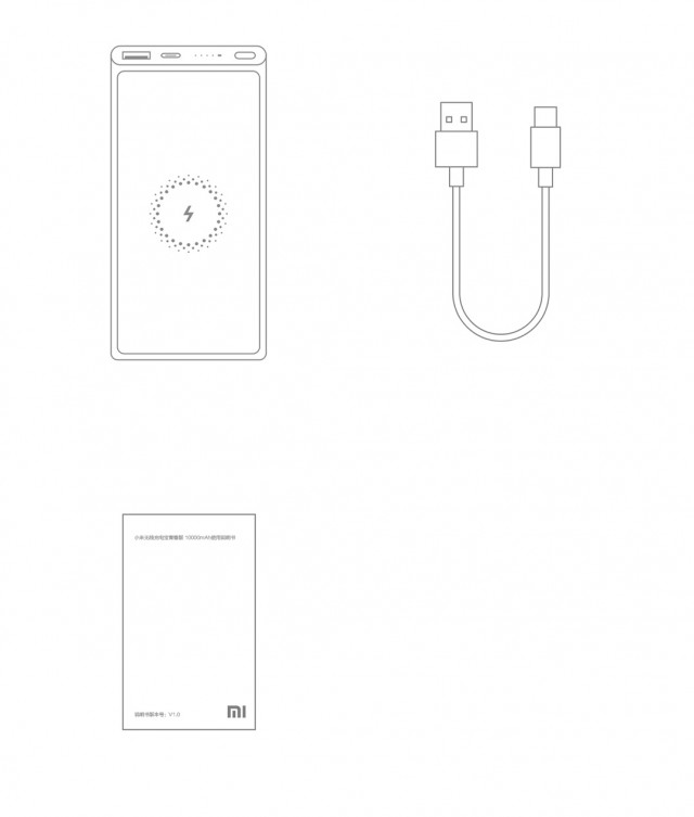 Xiaomi Wireless Power Bank 10000mAh Youth Edition