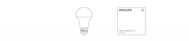 Xiaomi Mijia Philips Smart Lightbulb
