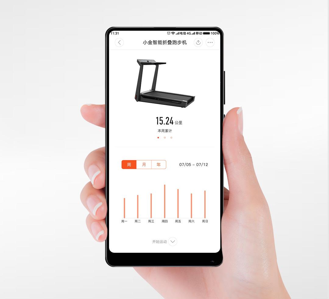 Xiaomi Kingsmith Smart Foldable Treadmill