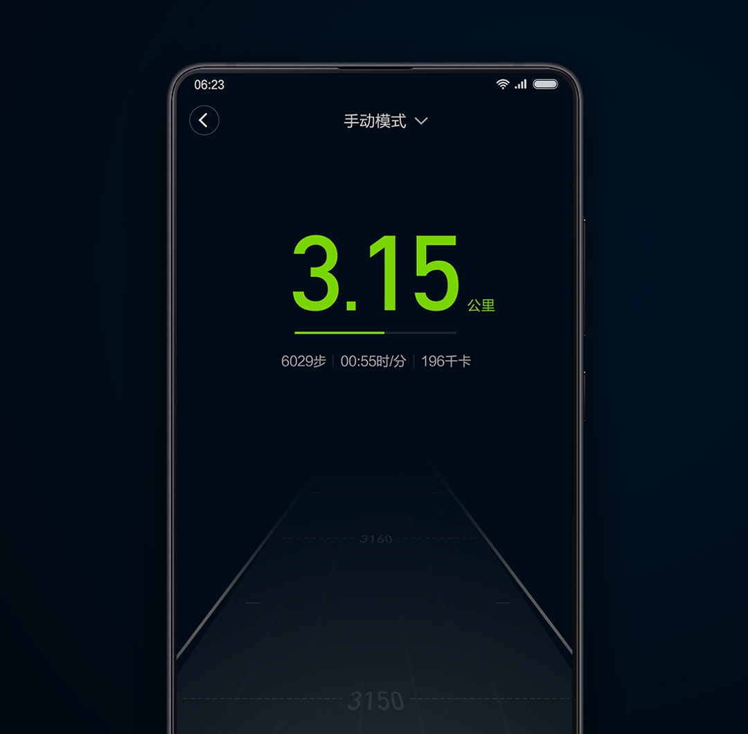 Xiaomi Mi Smart Treadmill