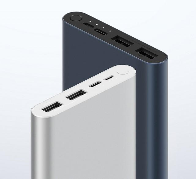 Mi Power Bank 3 10000mAh USB-C Fast Charging