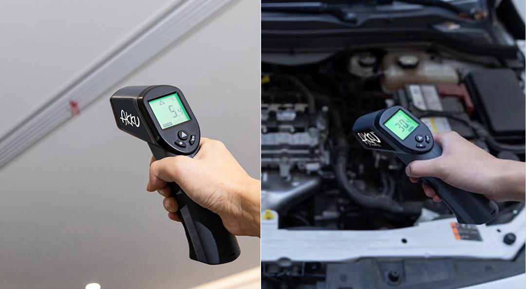 Xiaomi Akku Infrared Laser Thermometer