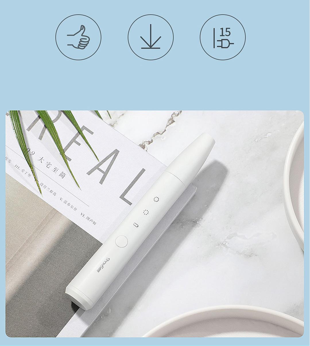 Xiaomi ShowSee Electric Nail Buffer
