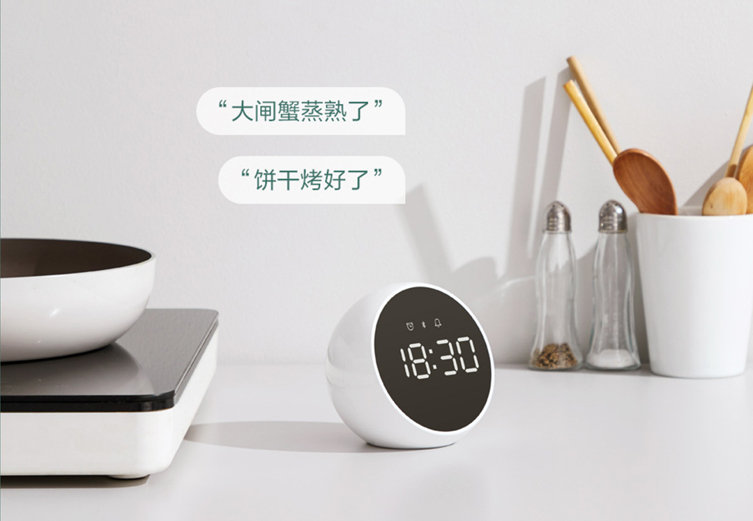 Xiaomi ZMI Smart Alarm Clock