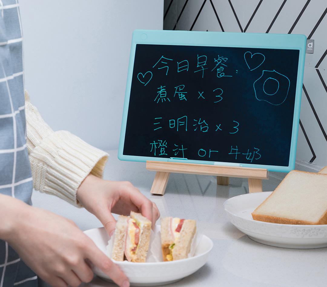 Xiaomi Jiqidao 13.5″ LCD Writing Board