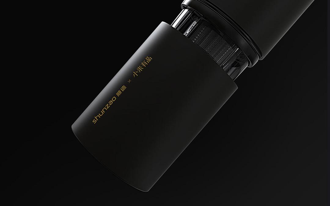 Xiaomi Shunzao Portable Vacuum Cleaner