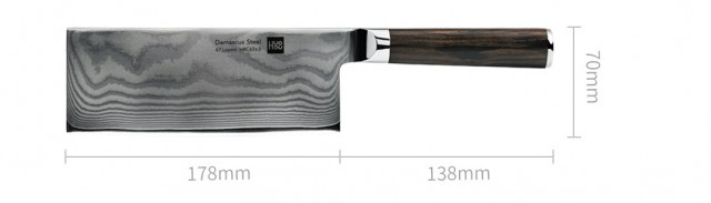 Xiaomi HuoHou Damascus Steel Kitchen Knife