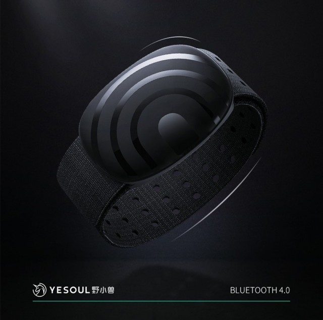 Yesoul Smart Heart Rate Monitor Arm Band