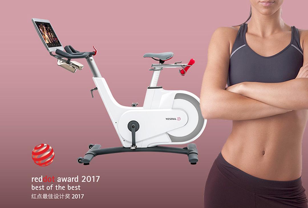Yesoul Smart Exercise Bike V1 Plus